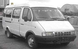 Пассажирские перевозки на микроавтобусах Neoplan 316 SHD